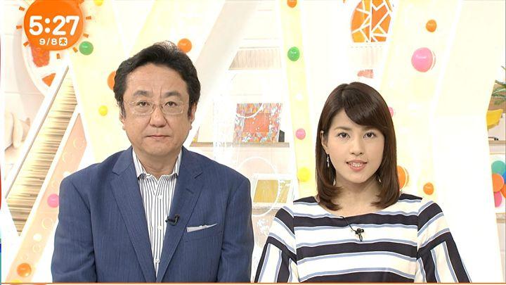 nagashima20160908_02.jpg
