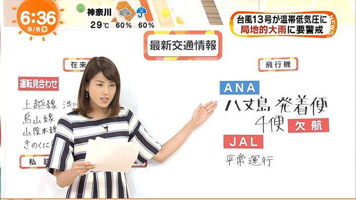 nagashima20160908_05.jpg