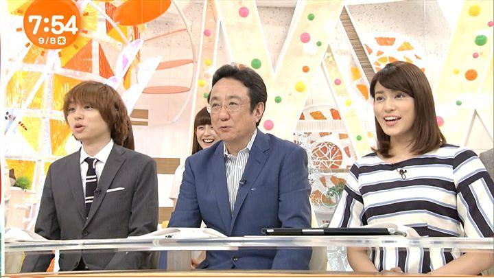 nagashima20160908_07.jpg
