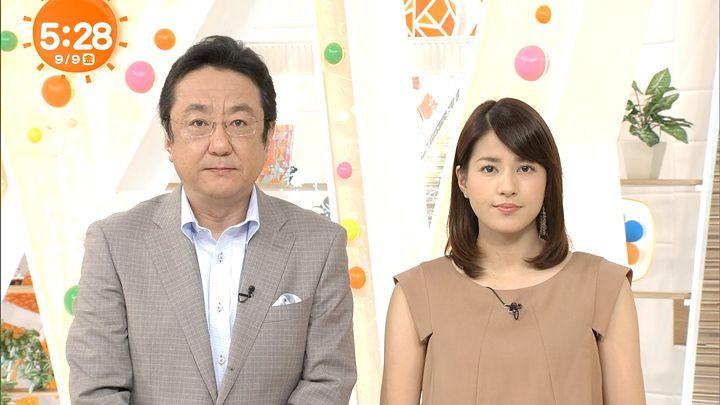 nagashima20160909_01.jpg