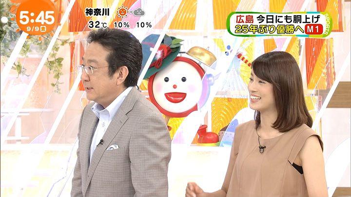 nagashima20160909_02.jpg