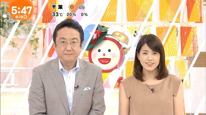 nagashima20160909_03.jpg