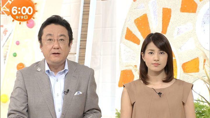 nagashima20160909_04.jpg