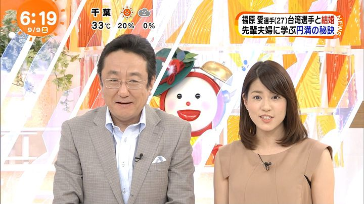 nagashima20160909_05.jpg