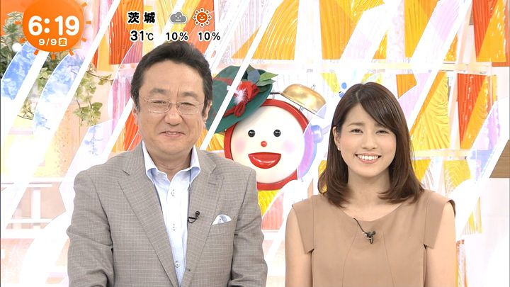 nagashima20160909_06.jpg