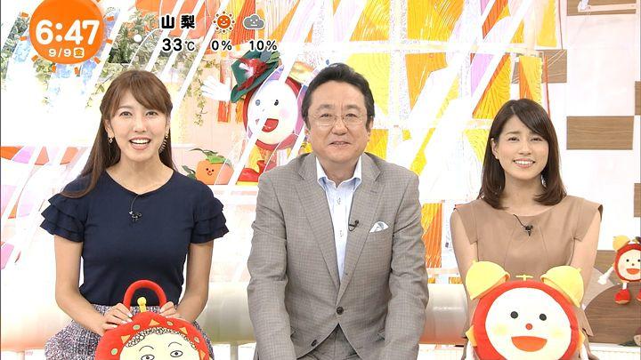 nagashima20160909_09.jpg