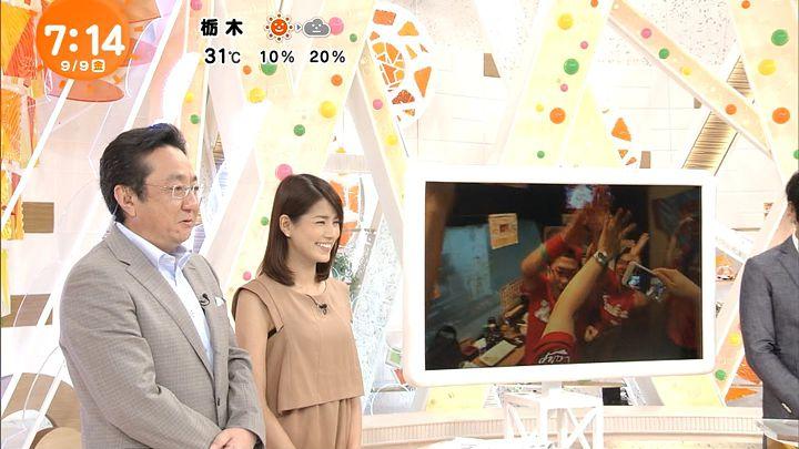 nagashima20160909_11.jpg