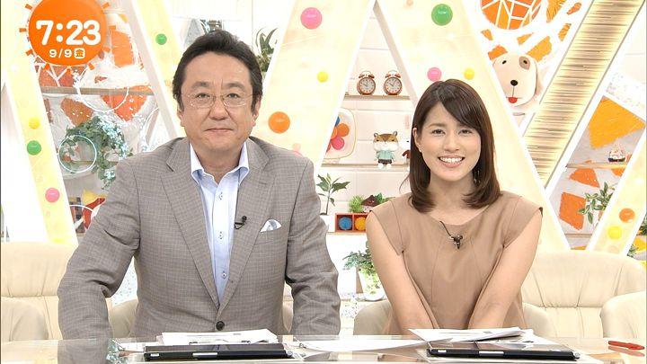 nagashima20160909_12.jpg