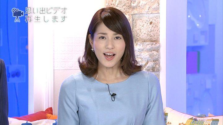 nagashima20160913_03.jpg