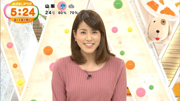 nagashima20160919_02.jpg