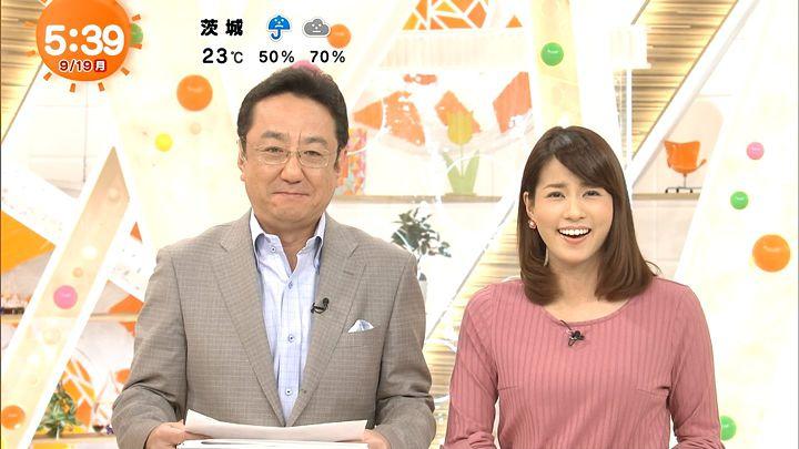 nagashima20160919_05.jpg