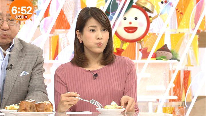 nagashima20160919_10.jpg