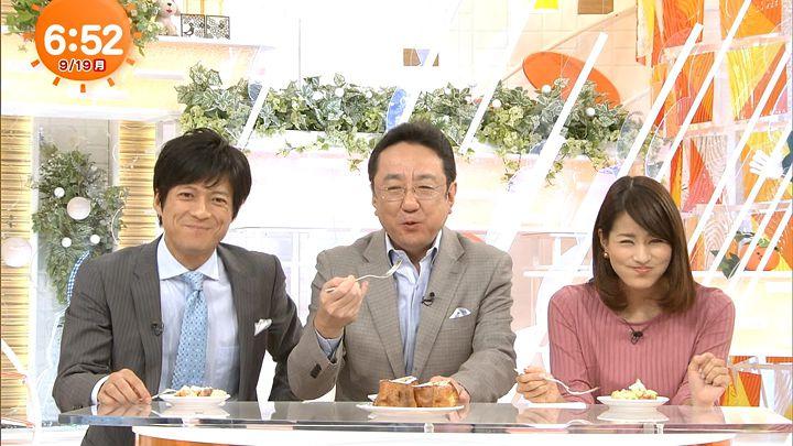 nagashima20160919_12.jpg
