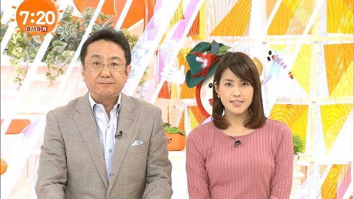 nagashima20160919_13.jpg
