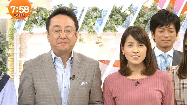 nagashima20160919_15.jpg
