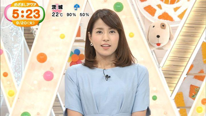 nagashima20160920_02.jpg