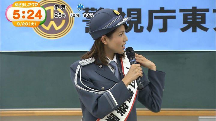 nagashima20160920_03.jpg