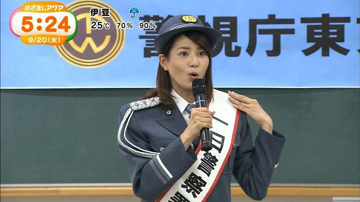 nagashima20160920_04.jpg