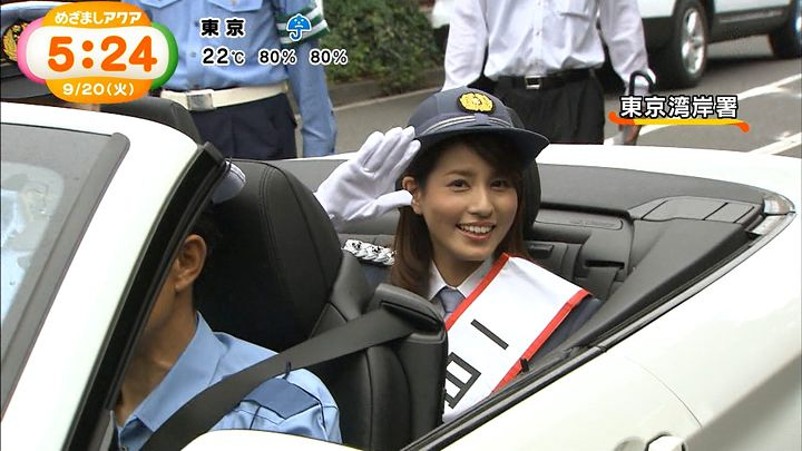 nagashima20160920_05.jpg