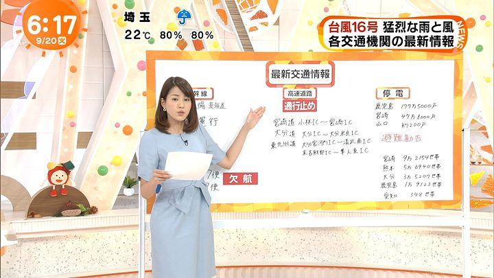 nagashima20160920_08.jpg