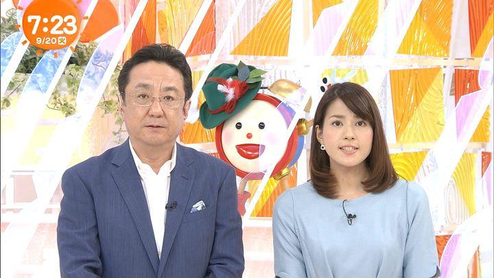 nagashima20160920_11.jpg