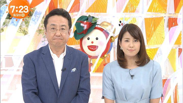 nagashima20160920_12.jpg