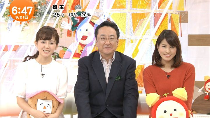 nagashima20160921_05.jpg