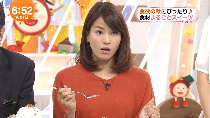 nagashima20160921_07.jpg