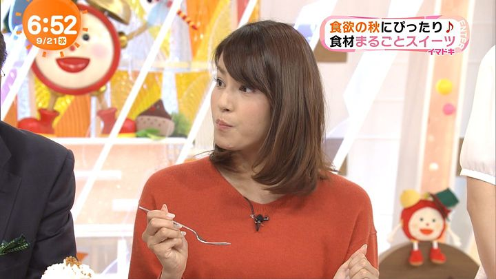 nagashima20160921_08.jpg