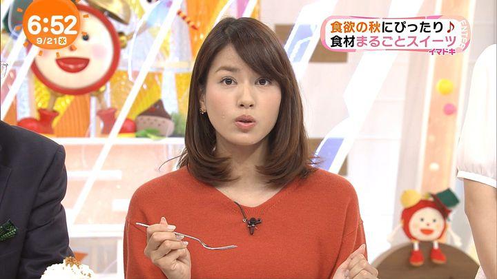 nagashima20160921_10.jpg