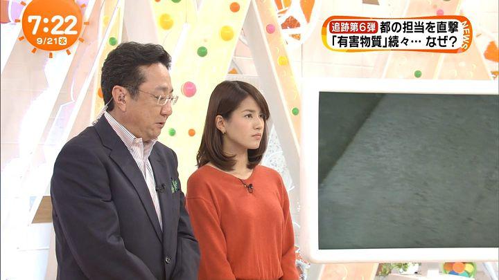 nagashima20160921_12.jpg
