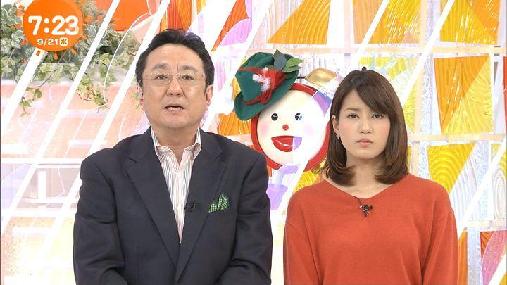 nagashima20160921_13.jpg
