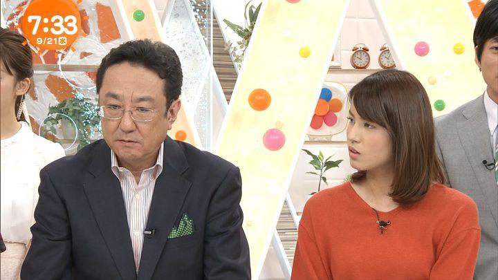 nagashima20160921_14.jpg
