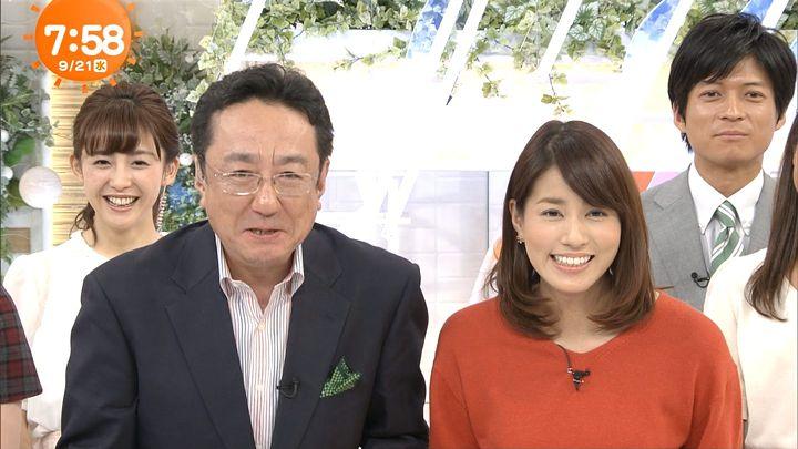 nagashima20160921_15.jpg