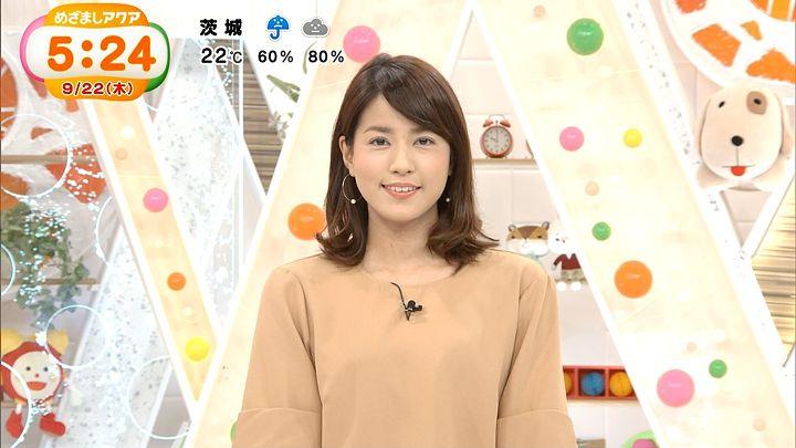nagashima20160922_01.jpg
