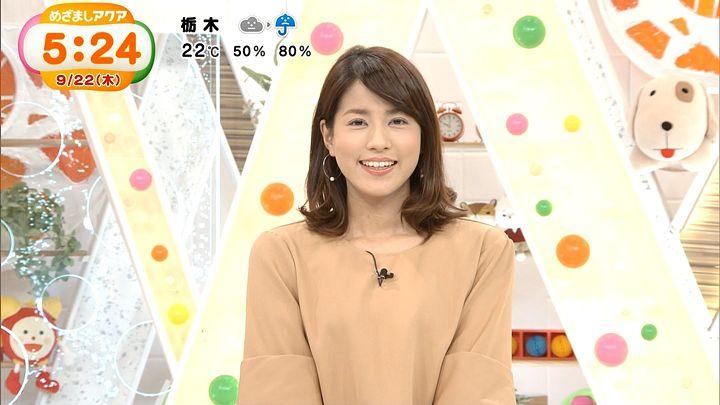 nagashima20160922_02.jpg
