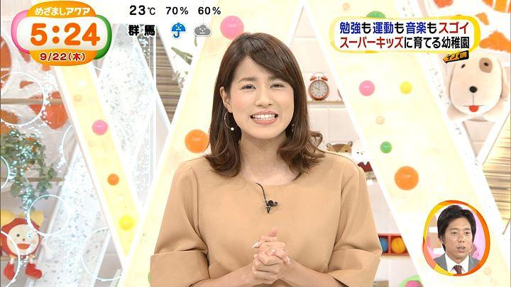 nagashima20160922_03.jpg