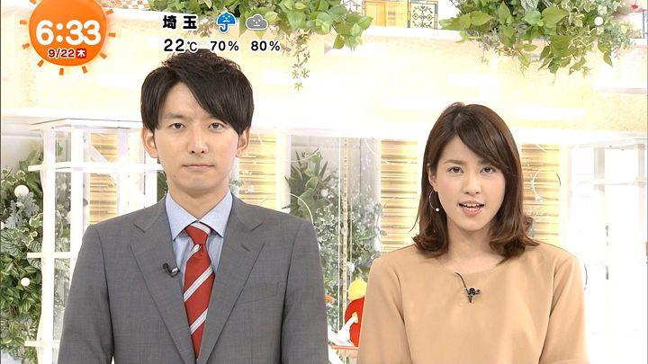 nagashima20160922_06.jpg
