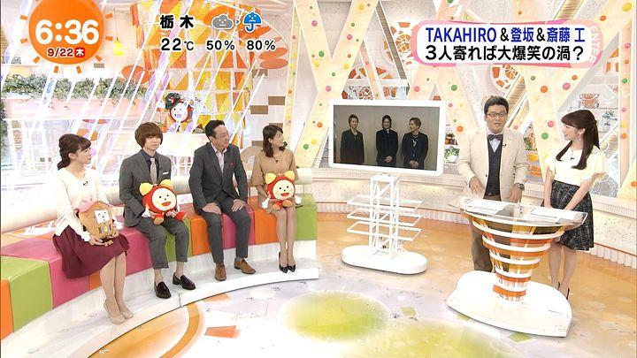 nagashima20160922_08.jpg
