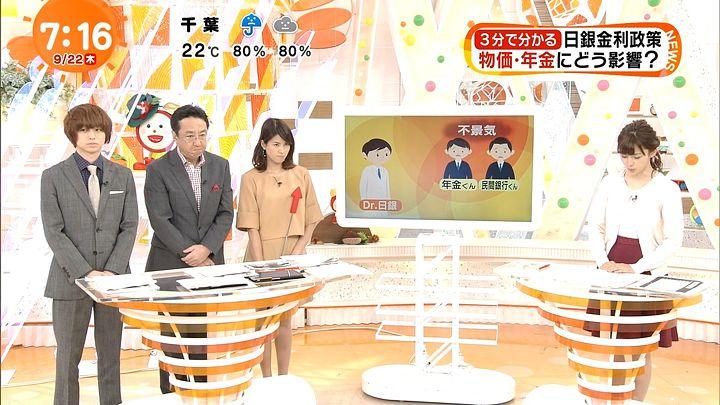 nagashima20160922_10.jpg