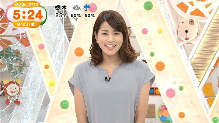 nagashima20160923_03.jpg