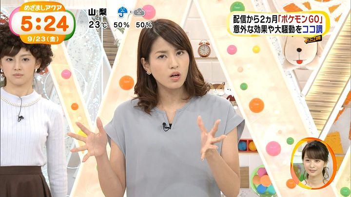 nagashima20160923_04.jpg