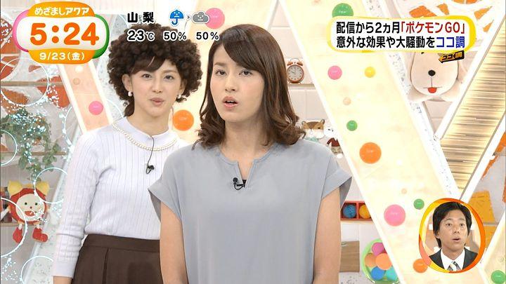 nagashima20160923_05.jpg