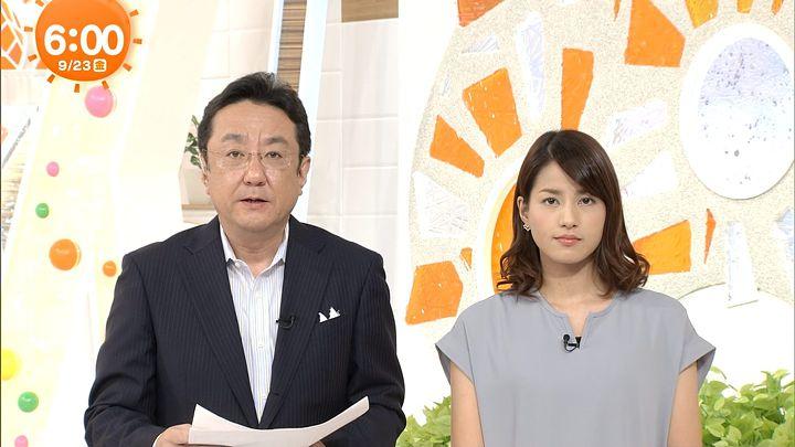 nagashima20160923_10.jpg