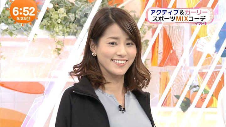 nagashima20160923_14.jpg