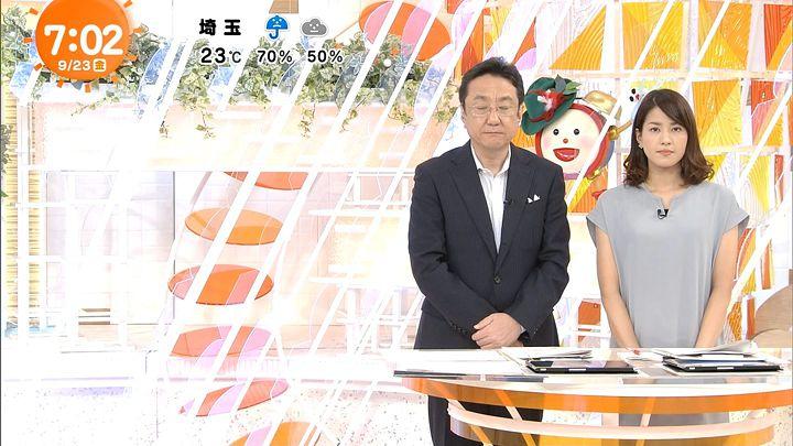 nagashima20160923_16.jpg