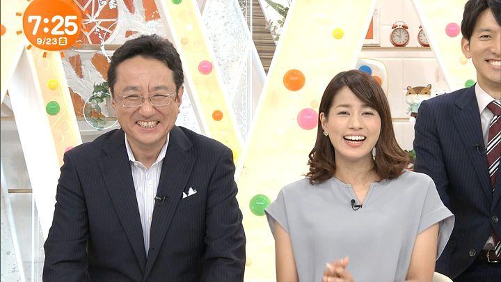 nagashima20160923_17.jpg