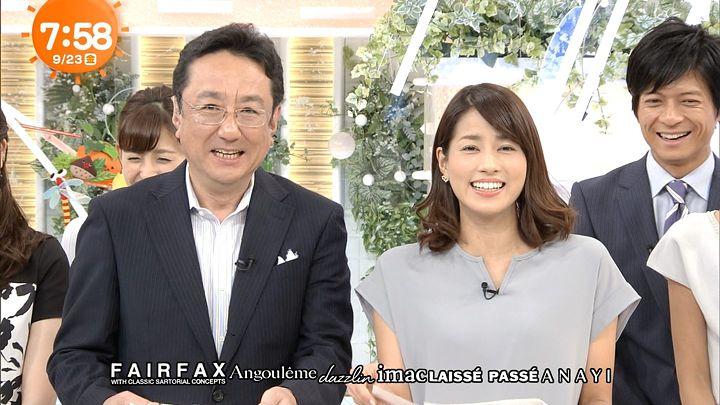 nagashima20160923_18.jpg