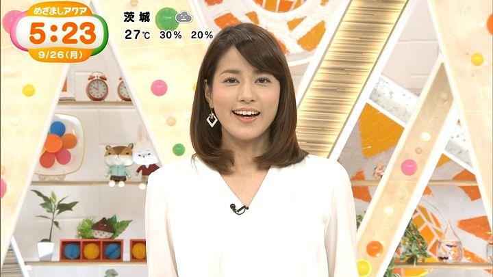 nagashima20160926_01.jpg