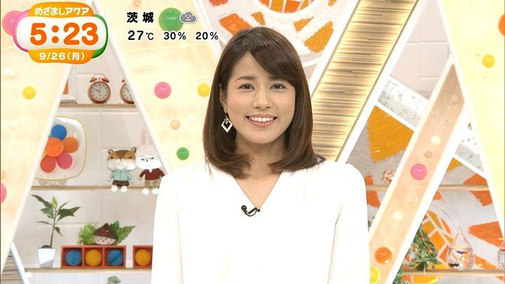 nagashima20160926_02.jpg